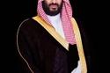 الذقن الكثيفة لمحمد بن سلمان