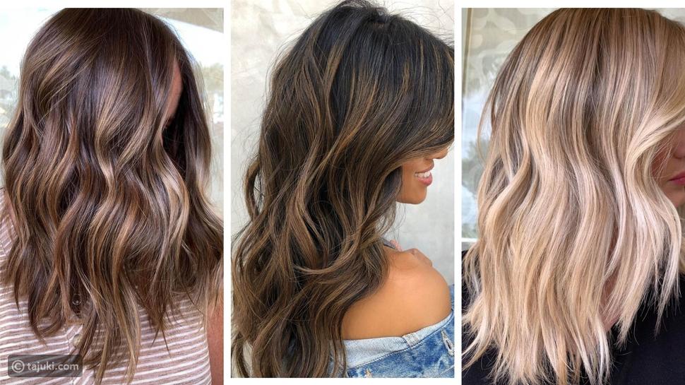 التويد للشعر - الوان الشعر 2020-2021